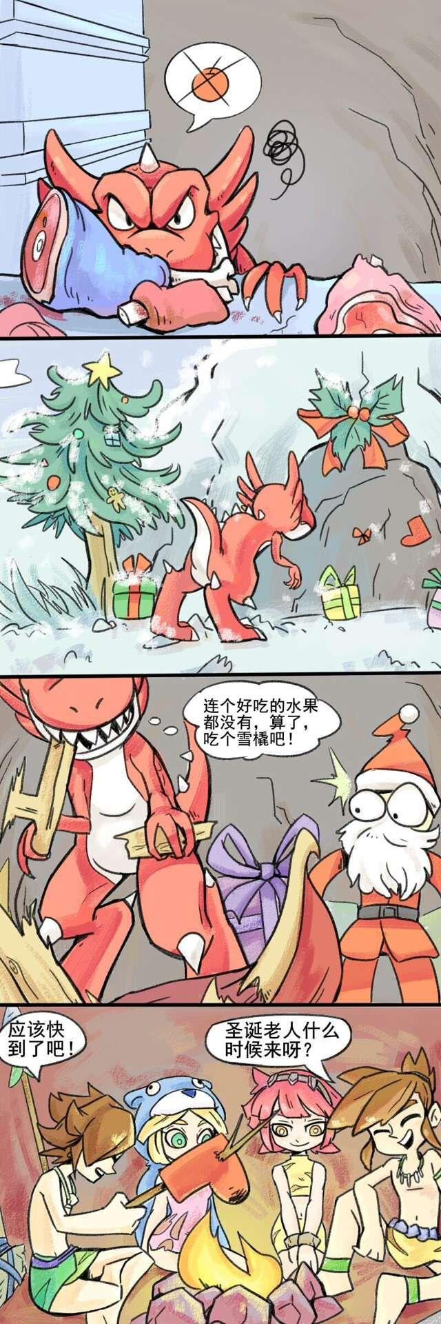 给石器时代老玩家的圣诞节礼物。作者:柒多多